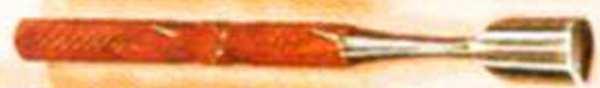 hiryu-ice-carving-chisel-medium-gouge