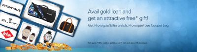 Offers on Gold Loan - Get an Exciting Offers on Gold Loan at ICICI Bank