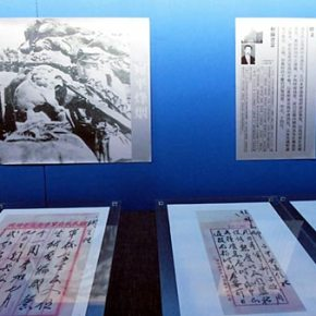 Chiang Kai-shek Documents Sold For Nearly 3 Million USD