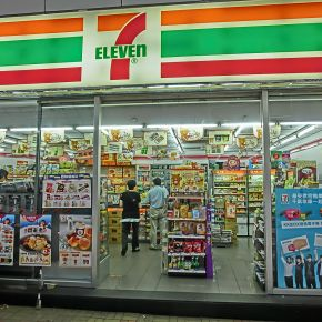 Convenience Stores Still on the Rise