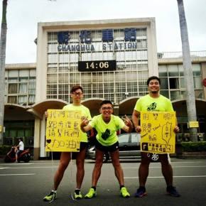 Students Complete 1000km Run Around Taiwan