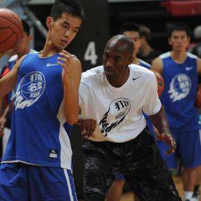 Kobe Bryant Meets Fans and Players in Taipei