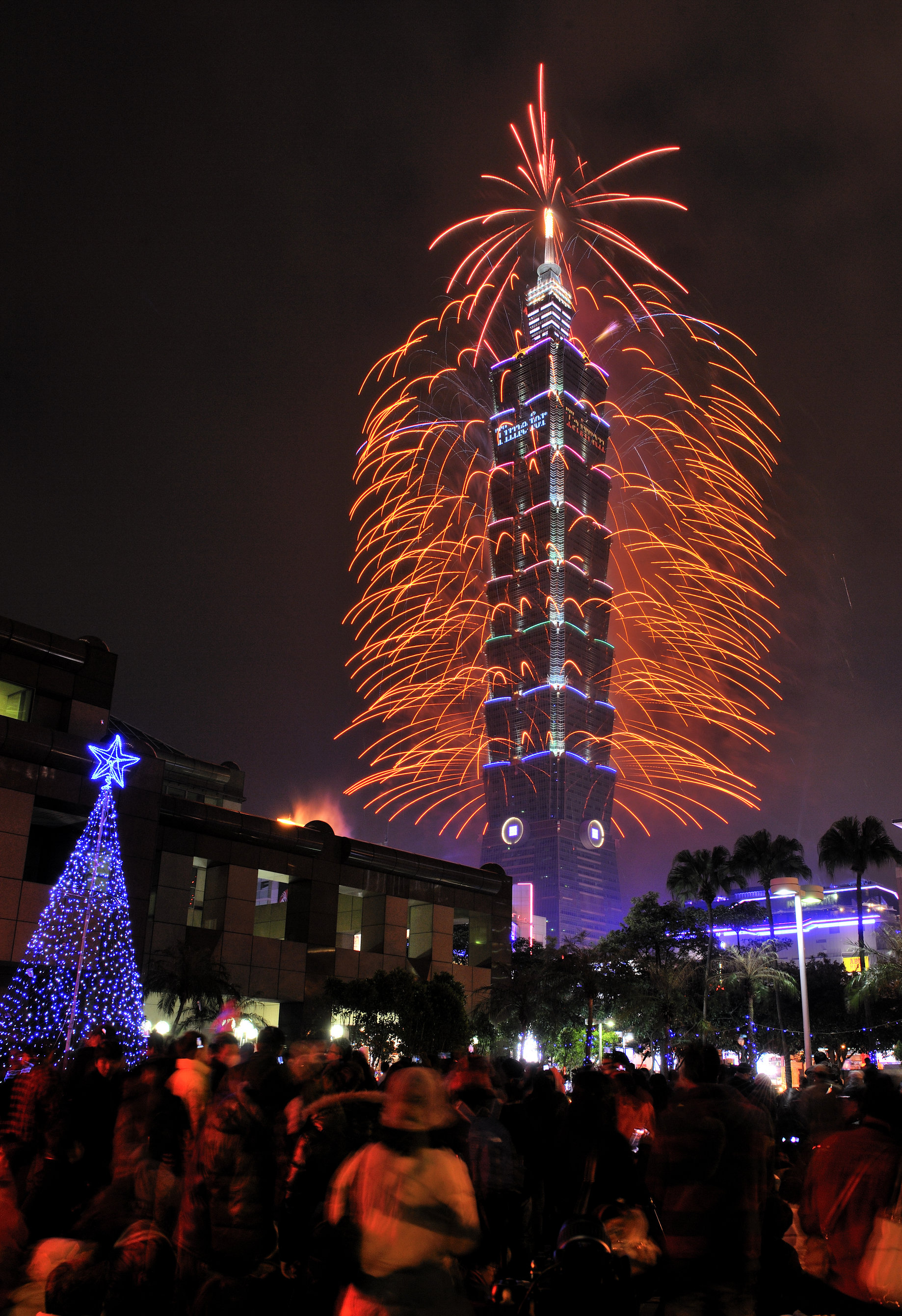 Taipei 101 to Ring in 2016 with Longer Fireworks Display ...