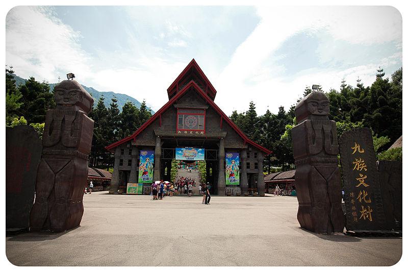 Formosa Aboriginal Culture Village Facebook checkin Nantou Taiwan