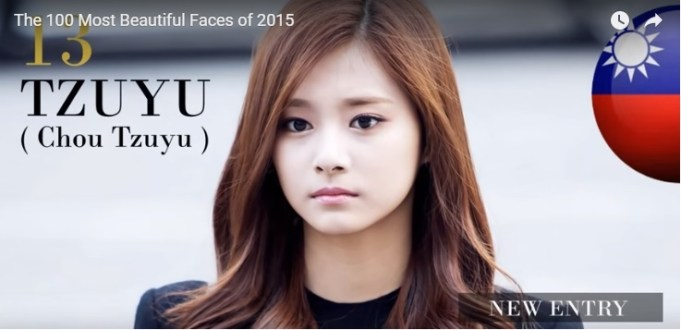 Chou Tsuyu named 13th most beautiful face