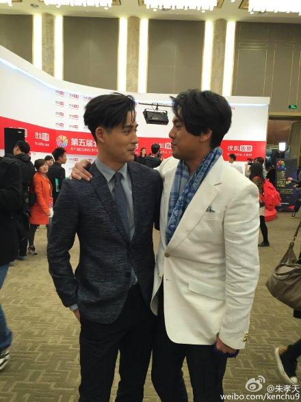 F4 Vic Chou Ken Chu