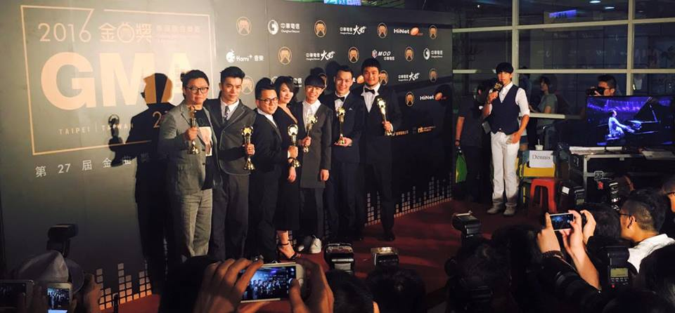 Sodagreen 蘇打綠 GMA Golden Melody Awards 金曲獎