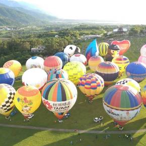 Taiwan International Hot Air Balloon Festival in Full Swing