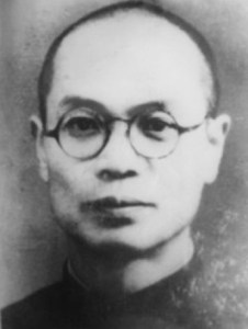 Chang Min-chih, a principal who was executed for his role in the 713 Penghu Incident
