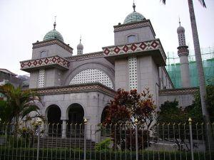 The Taipei Grand Mosque