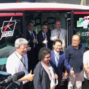 Kaohsiung Launches Driverless Electric Bus