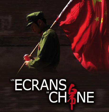 China Screen 2016 : Paris Programme