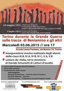 """Inaugurazione della Mostra """"Torino durante la Grande Guerra sulle tracce di Beniamino e gli altri."""