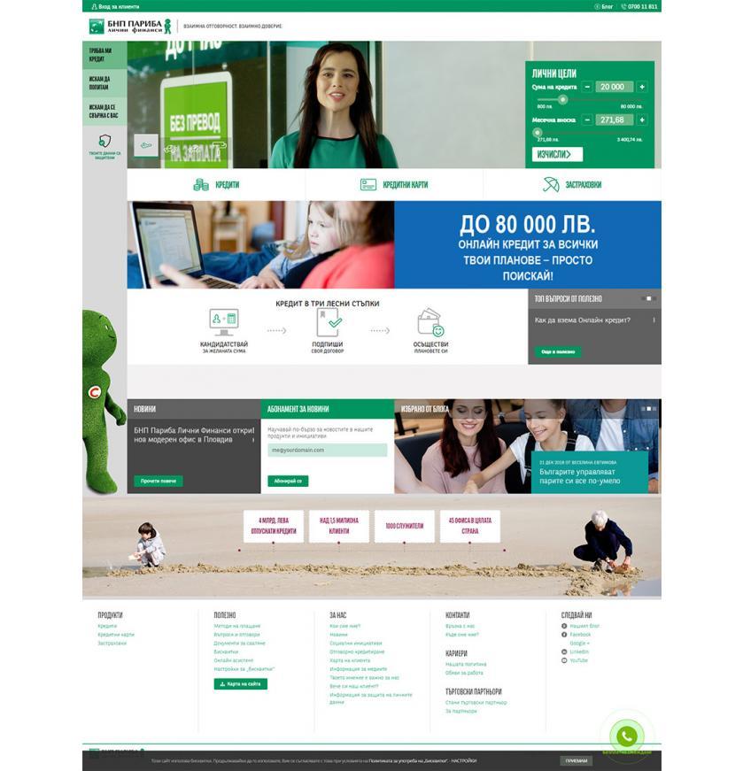 BNP Pariba Personal Finance / Software company ICYGEN