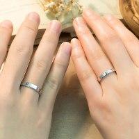 Love Forever Engraved Promise Rings for Couples ...