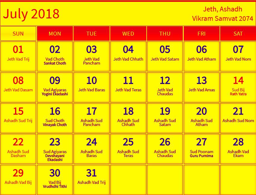 January 2018 Marathi Calendar towelbars
