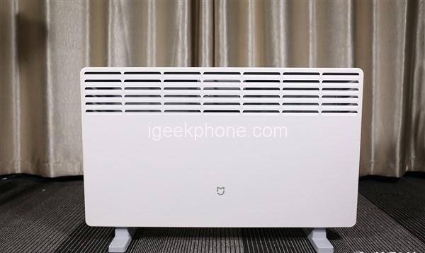 New Xiaomi Appliance Heater Released Design Reward Only