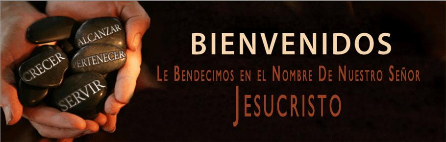 image of Musica De Bienvenida Cristiana 1