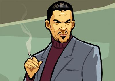 Grand Theft Auto Wallpaper Girl Characters Chinatown Wars Igrandtheftauto