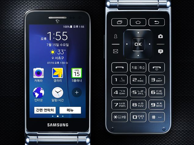 samsung_galaxy_folder_screen