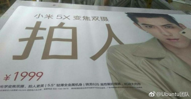 Xiaomi Mi 5X Specs and Price Leaked