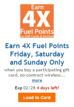 4x-kroger-fuel-points-for-gift-card-purchases-exp-02282016