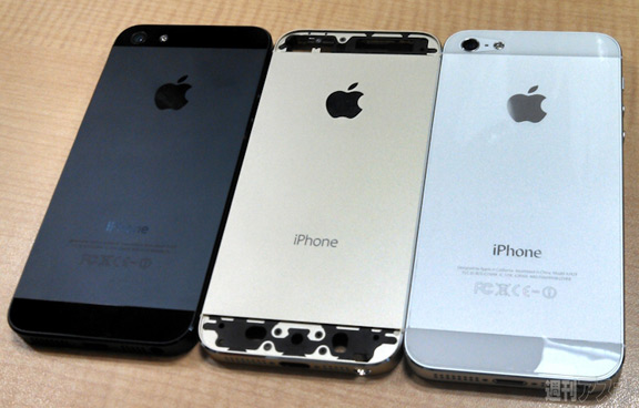iPhone-5S-gold-shapp-3