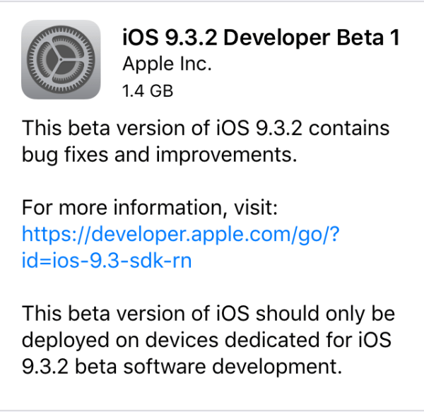 iOS 9.3.2, watchOS 2.2.1, tvOS 9.2.1 and OS X El Capitan 10.11.5 beta 1 seeded to developers
