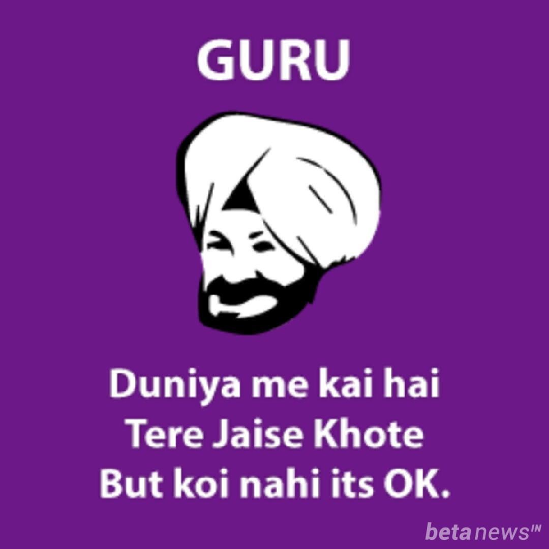 Punjabi latest status video || 2018 || 2k18 || GoPi sAiNi