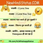 TOP 21 Funny Whatsapp Jokes in Hindi