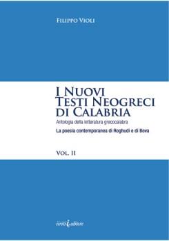 I nuovi testi neogreci - Vol 2