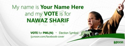 PML (N) (Green and White)
