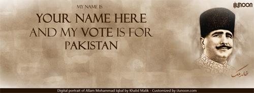 Faisal 3d Name Wallpaper Allama Muhammad Iqbal