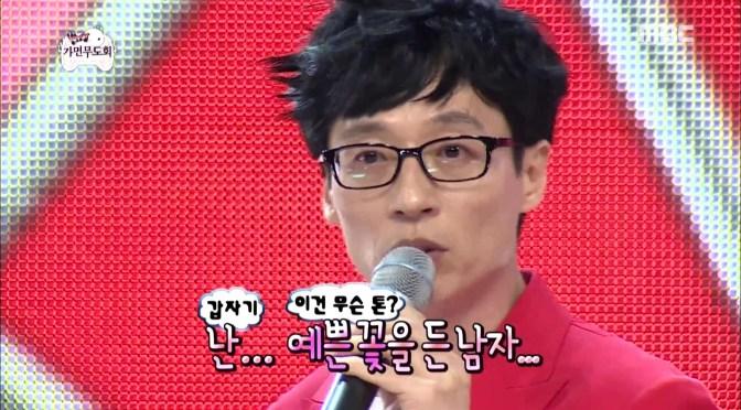 [K Variety] Yoo Jae Suk's cover of BIGBANG's BAE BAE