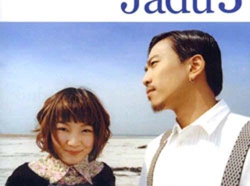 [Classic Kpop] The Jadu (더 자두) _ 김밥 (Kimbap) (2003)