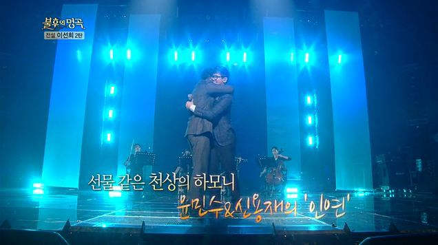 [Kpop Live] 4MEN's 윤민수(Yoon MinSoo) & 신용재(Shin YongJae) _ 인연(Fate)