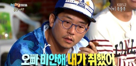 [K Variety] 1박2일 (2 Days 1 Night) _ Kim Junho's Hilarious Phone Call With Sister