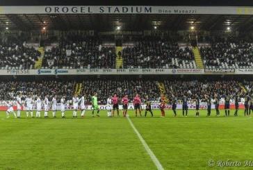 """Cesena-Vastese, biglietti per i tifosi biancorossi solo in prevendita """"on-line"""""""