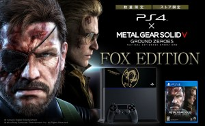 Metal Gear Solid V: Ground Zeroes, in Giappone ci sarà la Fox Edition, un bundle con PlayStation 4