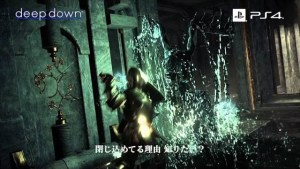 E3 2014, Deep Down in un breve trailer