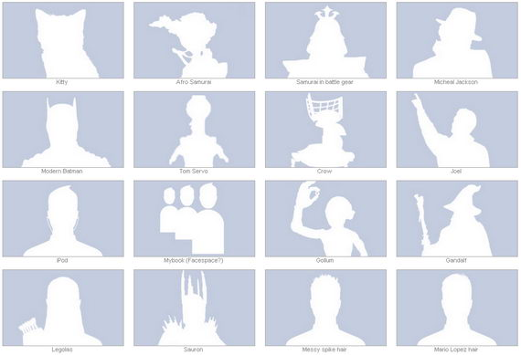 The Cool Collection of Facebook Default Profile Pictures