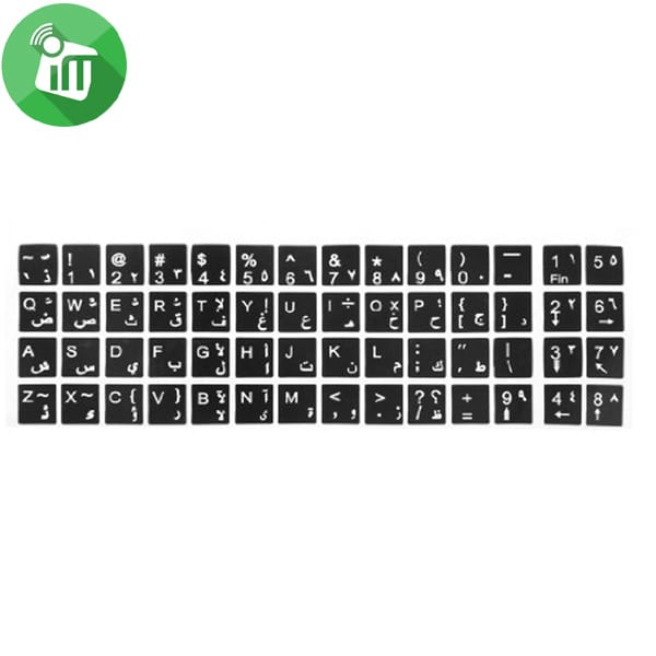 Skin keyboard layout stickers Arabic for all Keyboard - iMediaStores