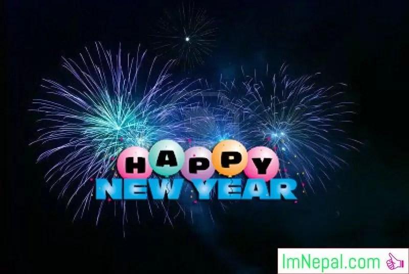 i new year greetings vaultradio co