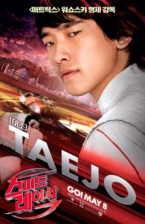 Latest Car Wallpaper 2014 Speed Racer Movie Poster 6 Of 9 Imp Awards