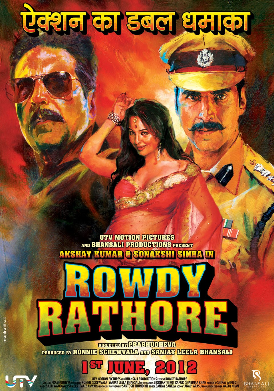 Kids Wallpaper Hd Rowdy Rathore 6 Of 7 Extra Large Movie Poster Image