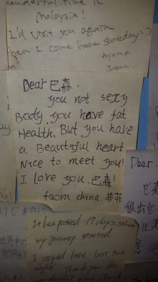 Did Max have a sense of humor? He actually let this note get posted on the hostel wall, so I guess so?