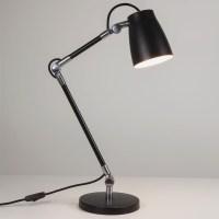 Luxo Spotlight Table Lamp in Black - Imperial Lighting