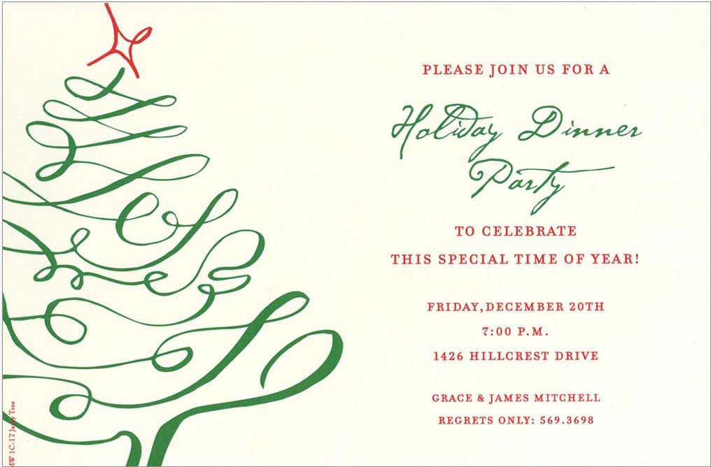 Corporate Holiday Cards - Corporate Holiday Cards for business