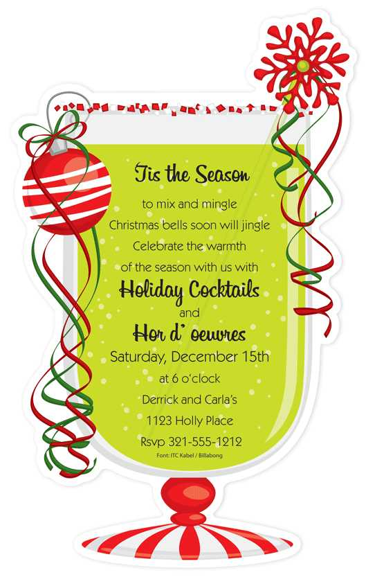 Christmas Open House Invitations - Christmas Open House Invitations
