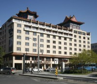 Holiday inn Quartier Chinois - Montral